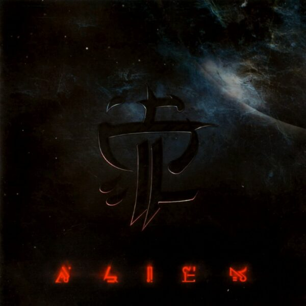 Strapping Young Lad - Alien, 2LP