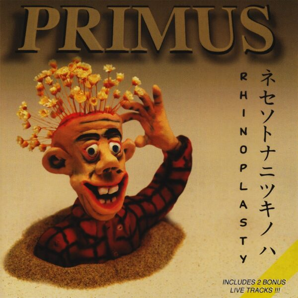 Primus - Rhinoplasty, 2LP, Gatefold 1