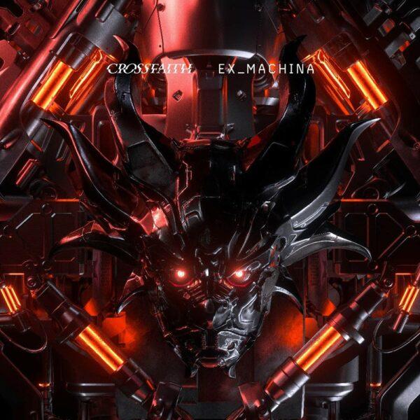 Crossfaith - Ex-Machina, Orange with Black Splatter Vinyl
