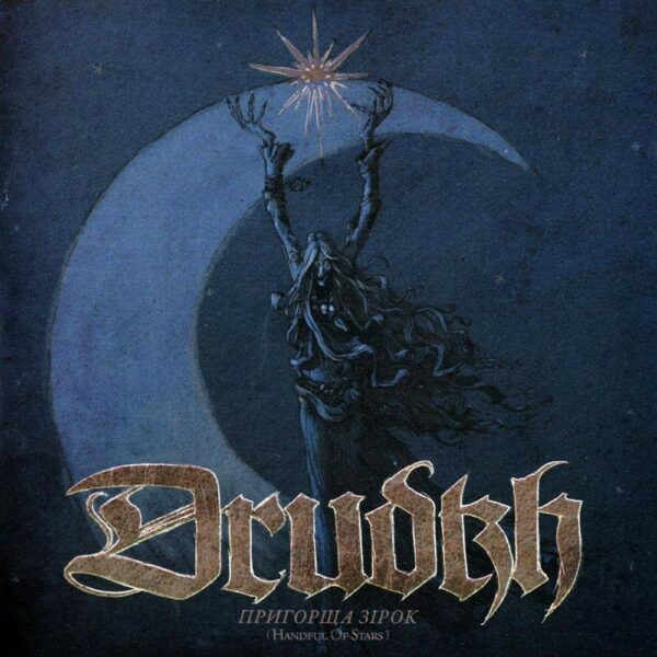 Drudkh - Handful Of Stars, Ltd. Gold Vinyl, 300 Copies