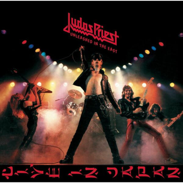 Judas Priest - Unleashed In The East, 180gr, LP 1