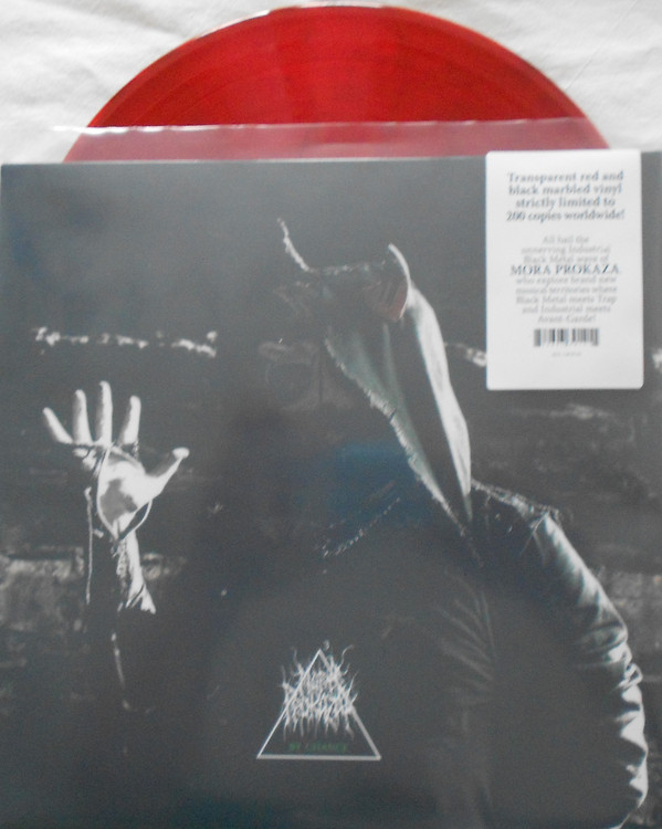Mora Prokaza - By Chance, Limited red and black marbled vinyl, 200 copies 2