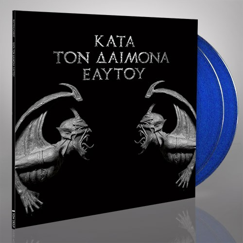 Rotting Christ - Κατά Τον Δαίμονα Εαυτού, 2LP, Gatefold, Limited transparent blue vinyl, 300 copies 1