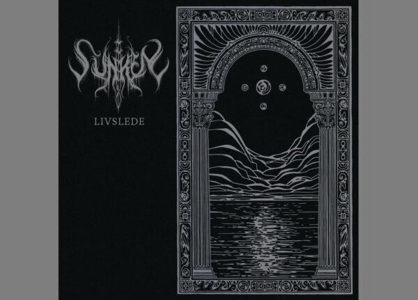 Sunken - Livslede, LP 1